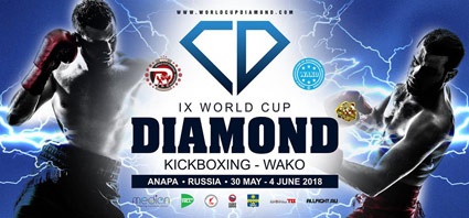 Diamond Cup Russia 2018 425