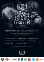 silver grifin cup 2019 145