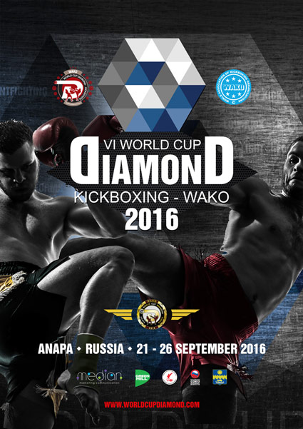 Diamond cup anapa 2016 425