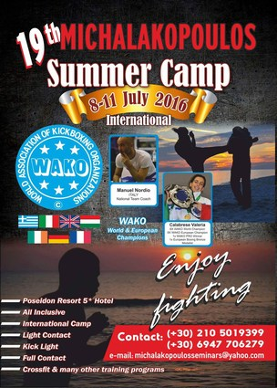 summer camp greece 2 425